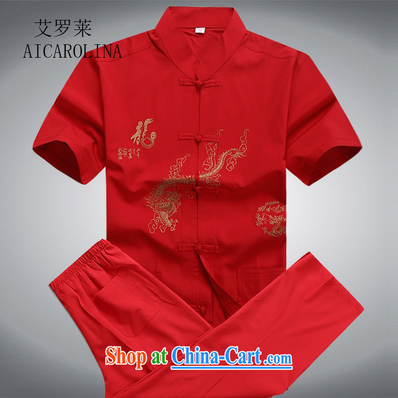 The Carolina boys China wind middle-aged men's Chinese middle-aged and older Chinese short-sleeved men and older package older persons male Chinese short-sleeve red XXXL/190