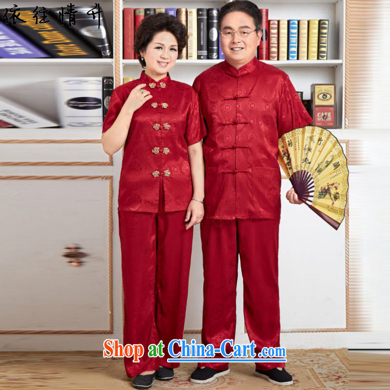 According to the conditions in summer and stylish new ethnic-Chinese men's short-sleeved Chinese package performance service Mom and Dad couples Tang replace Kit wns/2524 - 3 #female # 2XL