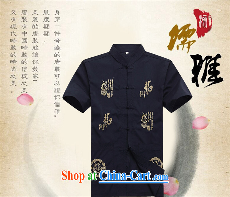 The Honorable Ronald ARCULLI, the middle-aged and older Chinese men's T-shirt short sleeve with Chinese cynosure serving Middle-aged T-shirts casual male dark blue Kit XXXL/190 pictures, price, brand platters! Elections are good character, the national distribution, so why buy now enjoy more preferential! Health