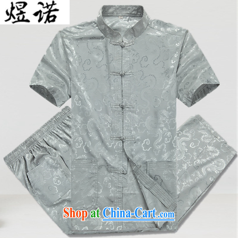 Become familiar with the male Tang package installed in the elderly father with Ethnic Wind short-sleeved China wind male Chinese summer Han-Chinese wind men's morning exercise Tai Chi Kit _07 silver package L_175