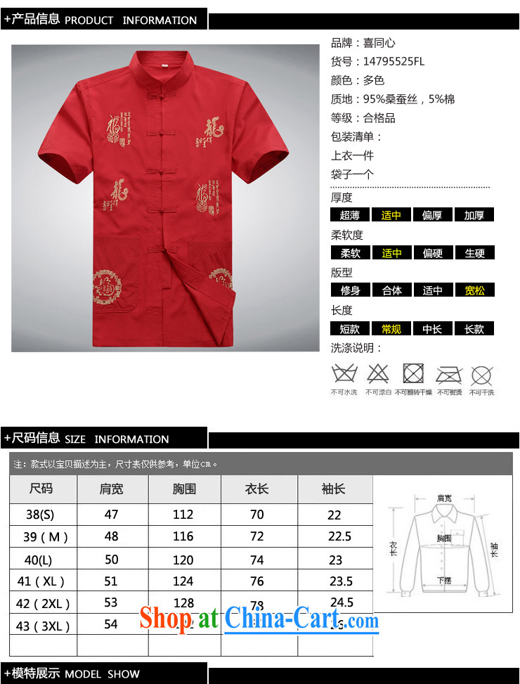 Hi concentric 2015 summer New New breathable sweat-wicking short-sleeved Kowloon Chinese men Tang service shirt dark blue XXL pictures, price, brand platters! Elections are good character, the national distribution, so why buy now enjoy more preferential! Health
