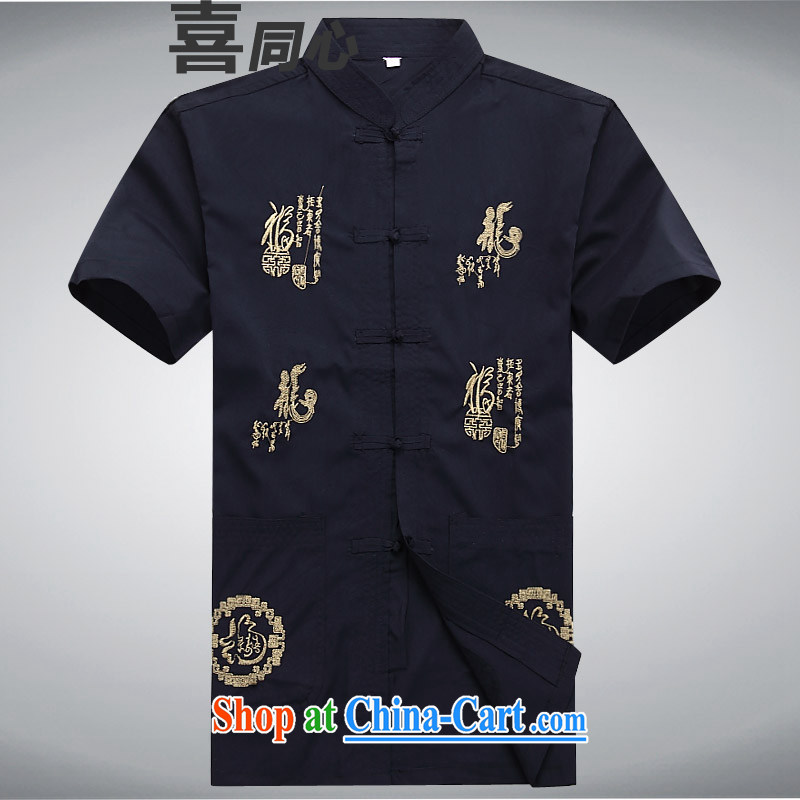 Hi concentric 2015 summer New Products New breathable sweat-wicking short-sleeved Kowloon Chinese men Tang service shirt dark blue XXL