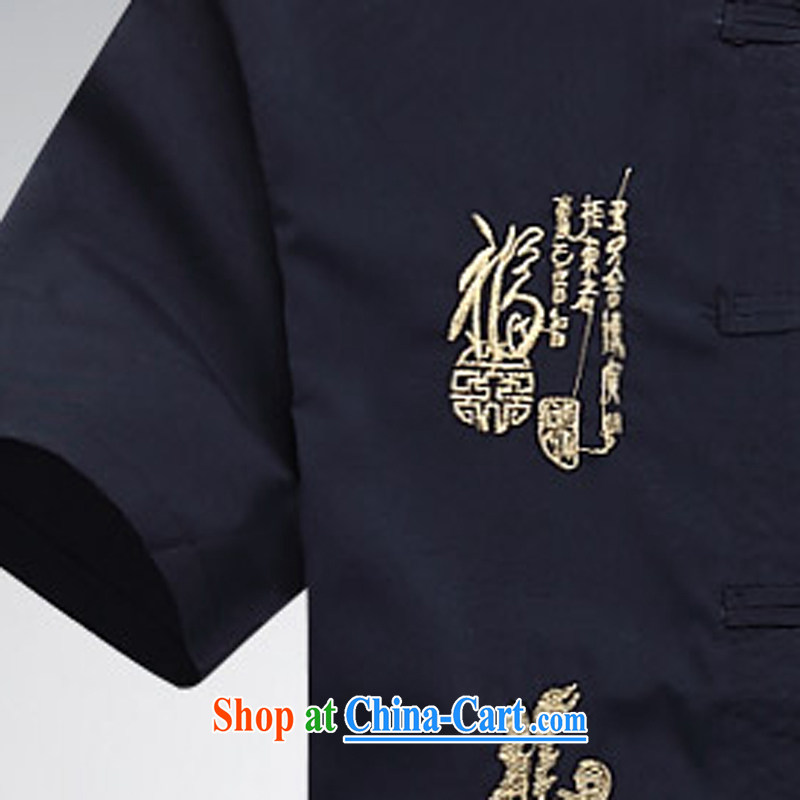 Hi concentric 2015 summer New Products New breathable sweat-wicking short-sleeved Kowloon Tong on men's Tang uniform shirt dark blue XXL, concentricity, and shopping on the Internet