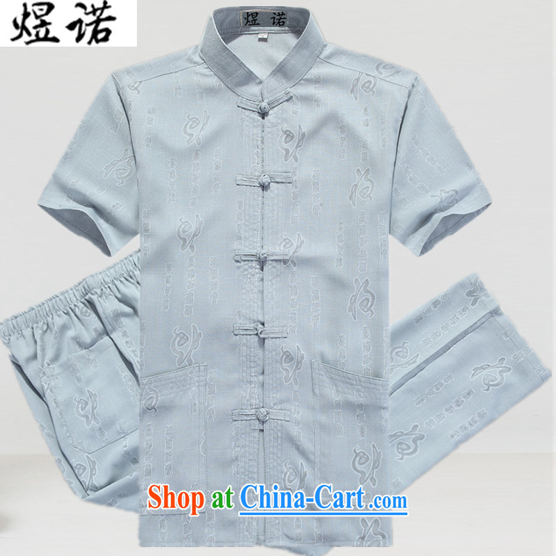 Familiar with the summer men's Chinese short-sleeve kit, served short-sleeve T-shirt, old cotton Ma short-sleeved father with older people in short-sleeved China wind male Chinese 2035 gray package L_175