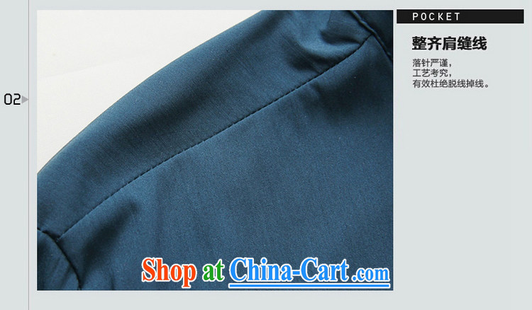 cool ocean New China wind men's Chinese shirt Chinese men's long-sleeved T-shirt ultra-thin national costumes, for summer dark green 42/180 pictures, price, brand platters! Elections are good character, the national distribution, so why buy now enjoy more preferential! Health