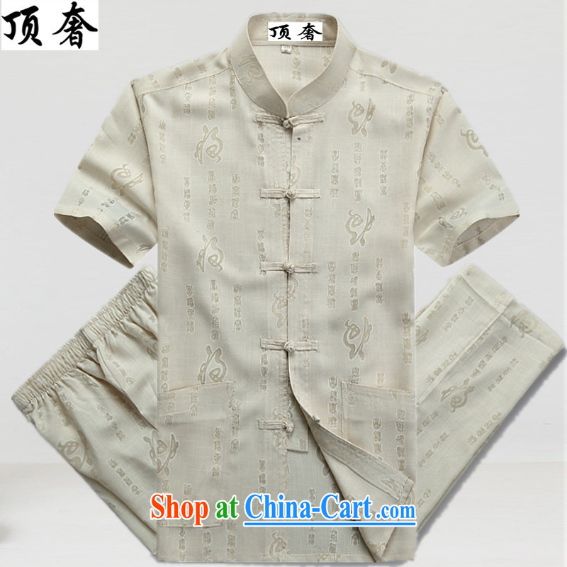 Top Luxury linen summer men's Chinese package summer cotton Ma short-sleeved Chinese national costume, served the cynosure in serving older old muslin Tang with the Code m yellow package M_170