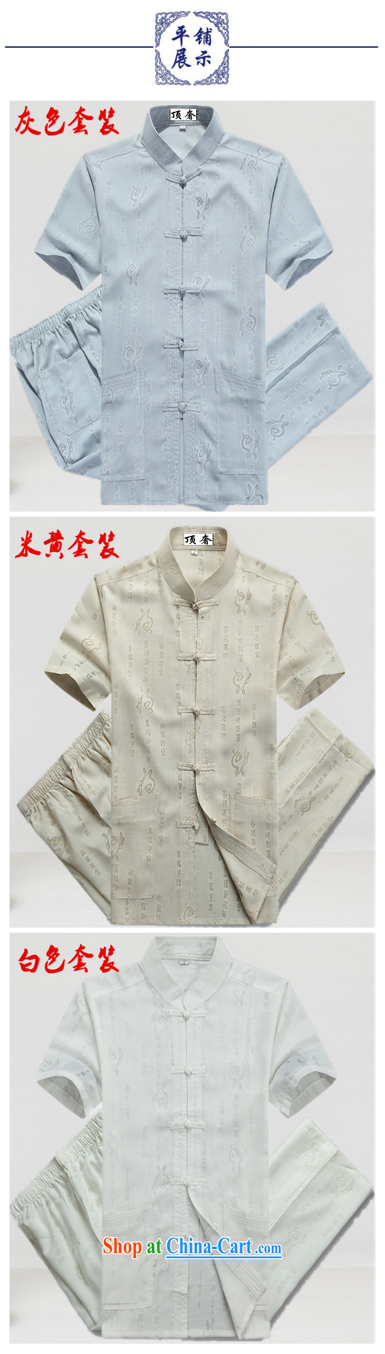 Top luxury Chinese men and Nepal cotton clothing Tang Yau Ma Tei in replacing older napped cotton Ma Tang replace short-sleeve kit and Tang with Mr Ronald ARCULLI elderly grandfather father dress m yellow package XXXL/190 pictures, price, brand platters! Elections are good character, the national distribution, so why buy now enjoy more preferential! Health