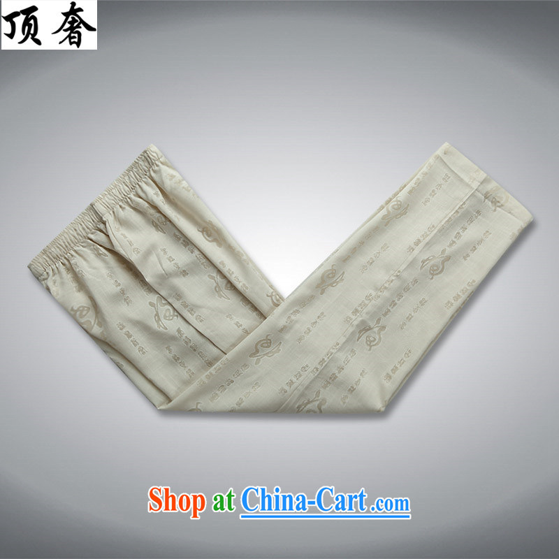 Top luxury Chinese men and Nepal cotton clothing Tang Yau Ma Tei in older napped cotton the Tang with short-sleeve kit and Tang with Mr Ronald ARCULLI elderly grandfather father dress beige Kit XXXL/190, and the top luxury, shopping on the Internet