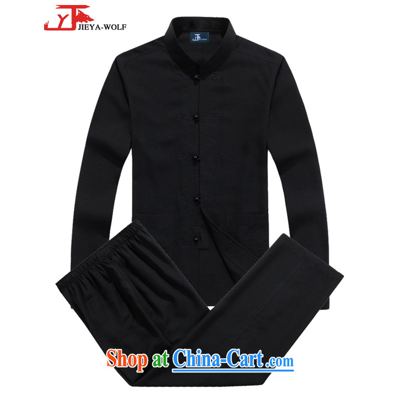 Jack And Jacob - Wolf JIEYA - WOLF new Chinese men's long-sleeved cotton the solid color kit men Tang 4 quarter, and smock black a 180/XL