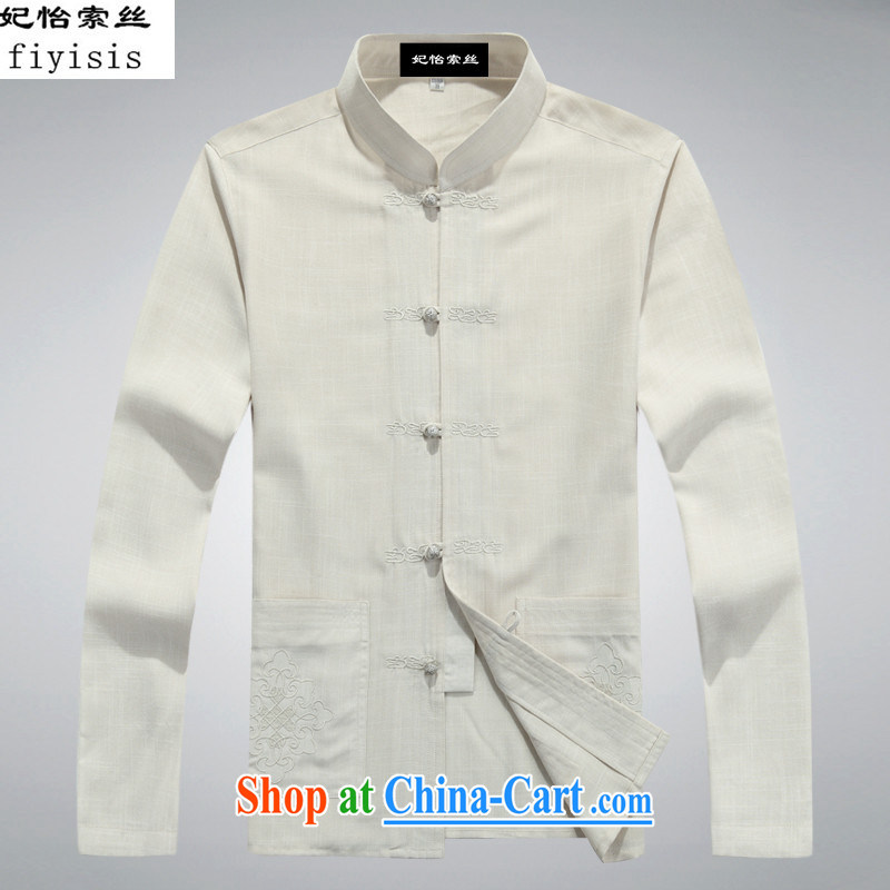 Princess Selina CHOW in Spring and Autumn and men's jackets China wind long-sleeved men's father is Chinese, served older persons Chinese ethnic Chinese wind leisure Chinese male Nepal retreat serving serving beige jacket XXXL/190
