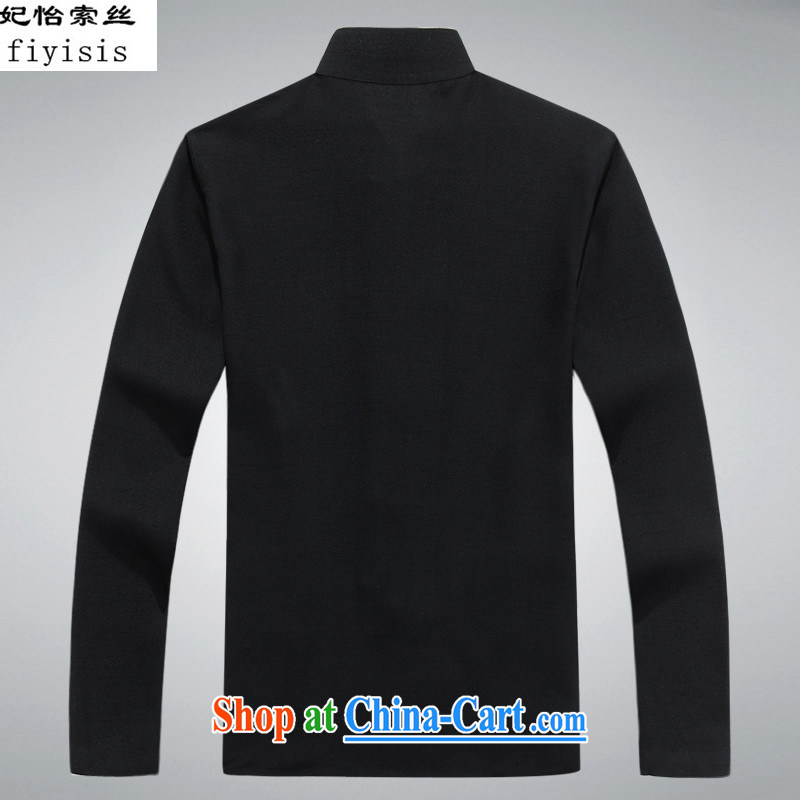 Princess Selina CHOW in Spring and Autumn and men's jackets China wind long-sleeved men's father is Chinese, served older persons Chinese ethnic Chinese wind leisure Chinese male Nepal retreat serving serving beige T-shirt XXXL/190, Princess Selina Chow (