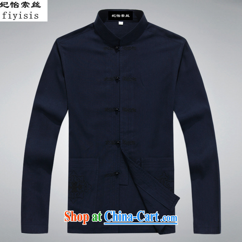 Princess Selina CHOW in Chinese style Chinese long-sleeved T-shirt with short and long-sleeved cotton the Commission and indeed increase leisure father Tang replace spring loaded cynosure service units the Han-Chinese Zen blue XXXL/190