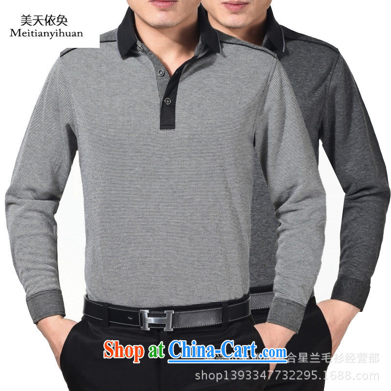 New Men's long-sleeved knit shirts lapel business middle-aged casual relaxed father Replace T shirt retail light gray 185