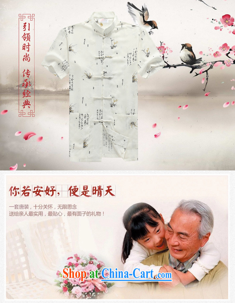 Chinese men and a short-sleeved T-shirt in summer, men's cotton Tang Yau Ma Tei in older Tang replace short-sleeved father replace D 232 - 1 beige 40 pictures, price, brand platters! Elections are good character, the national distribution, so why buy now enjoy more preferential! Health