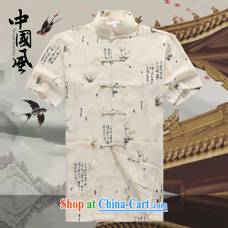 Chinese men and a short-sleeved T-shirt in summer, men's cotton Tang Yau Ma Tei in replacing older Tang replace short-sleeved father replace D 232 - 1 beige 40