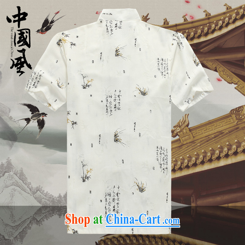 Chinese men and a short-sleeved T-shirt in summer, men's cotton The tang on the older Chinese short-sleeved father replace D 232 - 1 beige 40, Van Gogh (MUFONCE), shopping on the Internet
