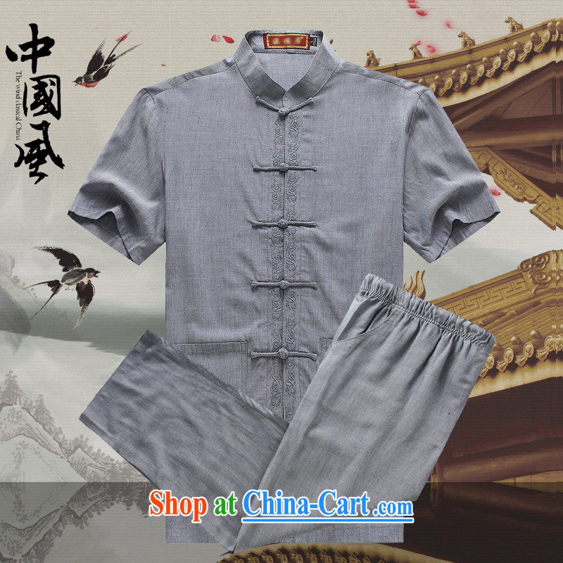 Chinese men's cotton the Chinese men's short sleeve T-shirt with his father with new summer, older Chinese short-sleeved D 282 dark gray package XL