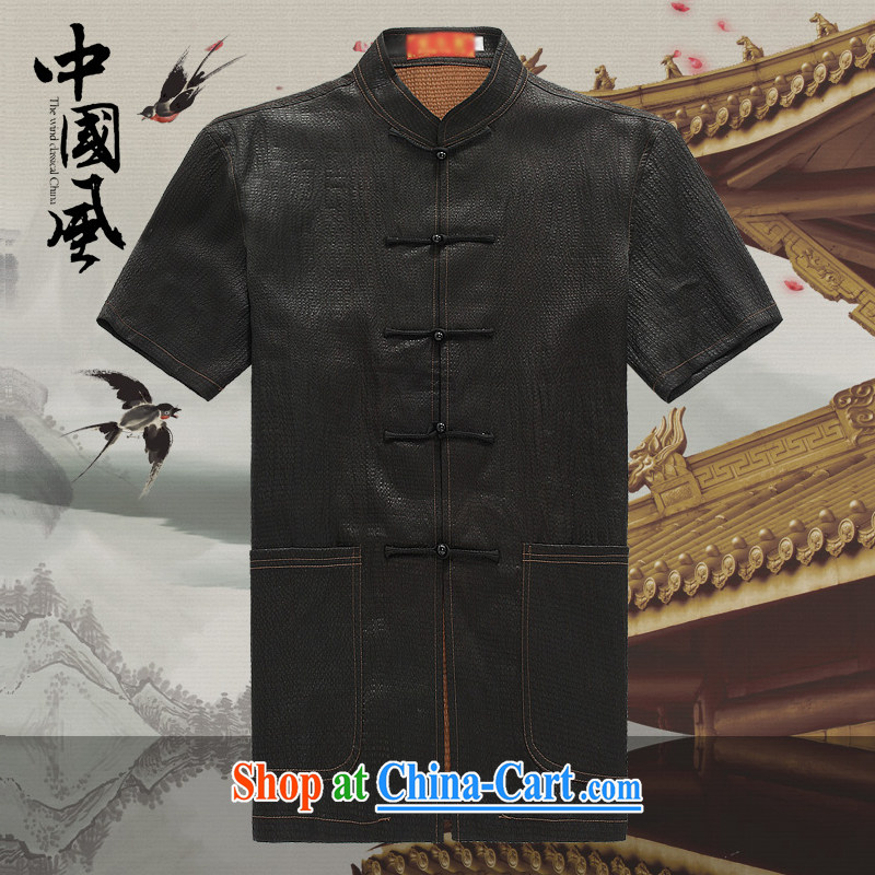 Chinese men and a short-sleeved T-shirt in summer, male V tang on the Shannon cloud yarn silk, older Chinese short-sleeve - father loaded D 561 black XL