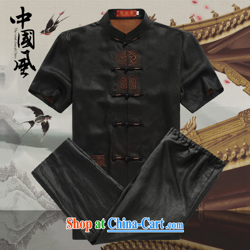 Men's ultra-thin, short-sleeved Tang load package summer new male fragrance cloud yarn silk Chinese shirt V older men Tang replace D 567 black kit XXXL