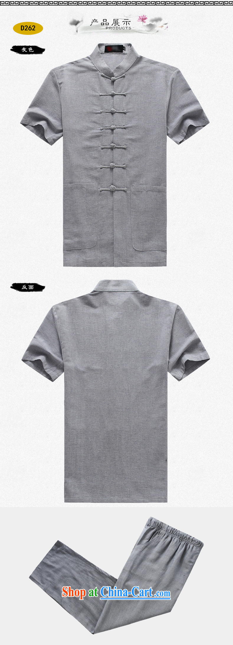 Chinese men's short-sleeve kit father Summer Load New Products men's cotton Ma Tang replace older Tang replace short-sleeve D 260 dark gray package XXXXL pictures, price, brand platters! Elections are good character, the national distribution, so why buy now enjoy more preferential! Health