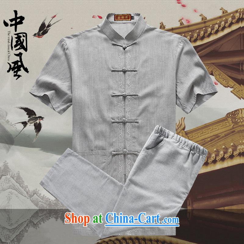 Chinese men's short-sleeve kit father Summer Load New Products men's cotton the Tang on the older Chinese short-sleeve D 260 dark gray package XXXXL, Van Gogh (MUFONCE), shopping on the Internet
