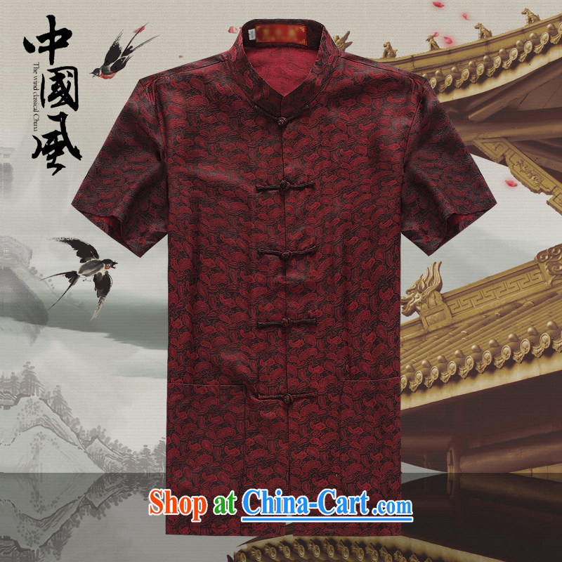 Chinese men and a short-sleeved T-shirt in summer, and Tang with the Shannon cloud yarn silk, older Chinese V short-sleeved father - D 571 red L