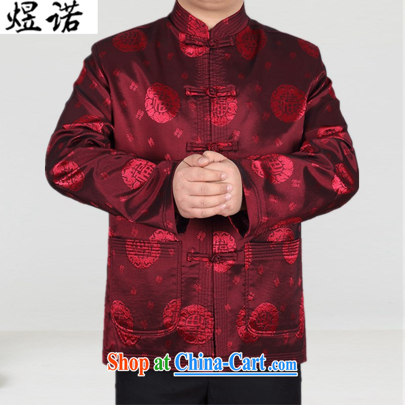 Become familiar with the male Tang with long-sleeved spring and summer in the elderly for jacket jacket cotton Chinese Generalissimo spring elderly grandparents with Kung Fu shirt solid shirt, spring and autumn red M_170