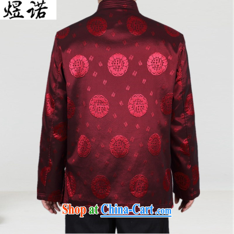 Become familiar with the male Tang with long-sleeved spring and summer, older, for jacket jacket cotton Chinese Generalissimo spring elderly grandparents with Kung Fu shirt solid shirt, spring and autumn red M/170, familiar with the Nokia, shopping on the