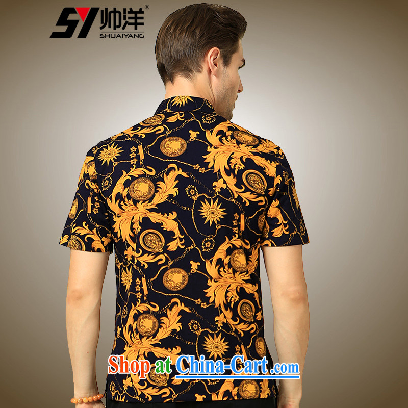 cool ocean 2015 summer New Beauty stamp China wind men's Chinese short-sleeved shirt Satin cotton Chinese shirt Yellow Flower 175/L, cool ocean (SHUAIYANG), online shopping