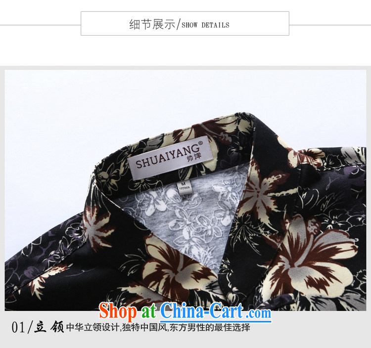 cool ocean 2015 summer new cotton double-satin men's Chinese T-shirt Chinese beauty Chinese wind shirt suit 180/XL pictures, price, brand platters! Elections are good character, the national distribution, so why buy now enjoy more preferential! Health