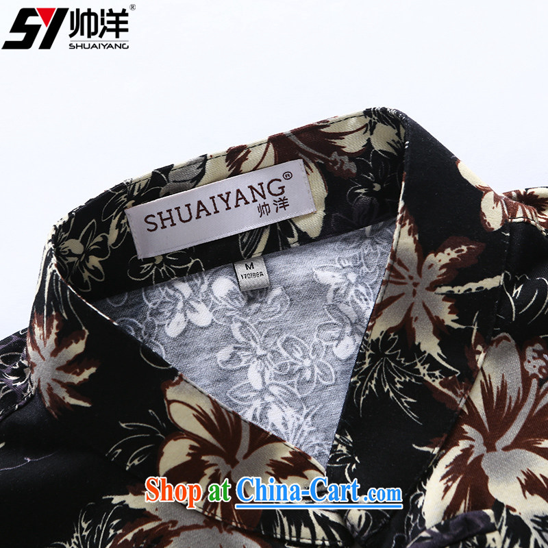 cool ocean 2015 summer new cotton double-satin men's Chinese T-shirt Chinese beauty Chinese wind shirt suit 180/XL, cool ocean (SHUAIYANG), online shopping