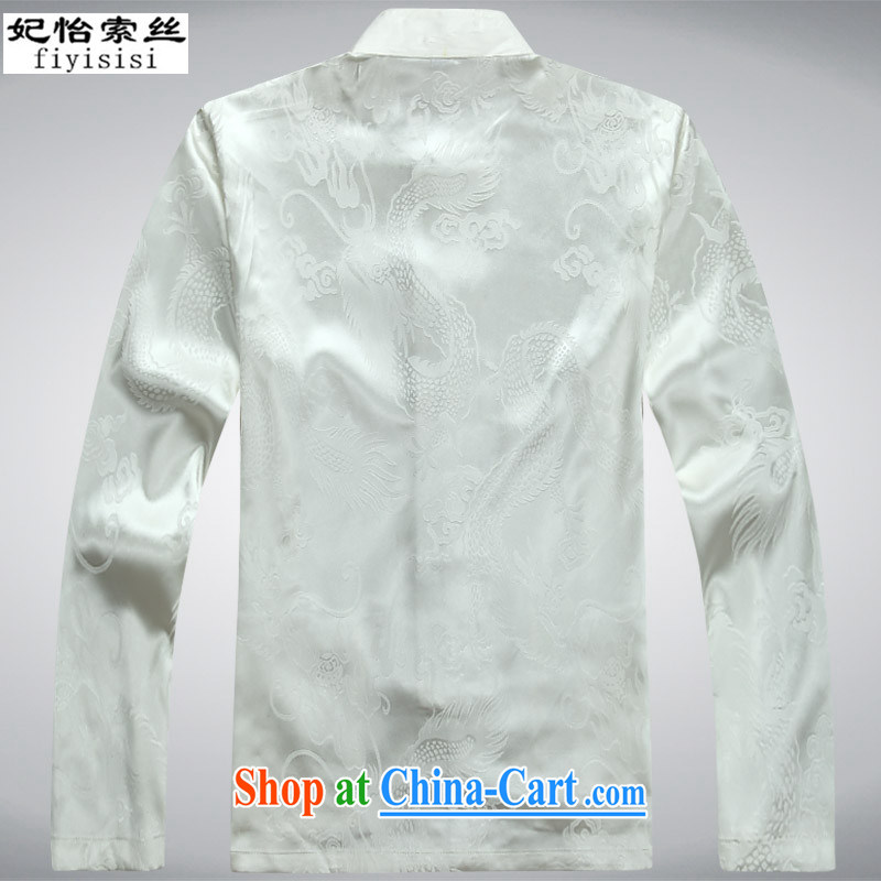 Princess Diana's Selina CHOW in men's long-sleeved Tang package installed, Spring and Autumn, for loose version China wind-SNAP-han-jacket and T-shirt, older Chinese Package white package 190/XXXL, Princess SELINA CHOW (fiyisis), shopping on the Internet