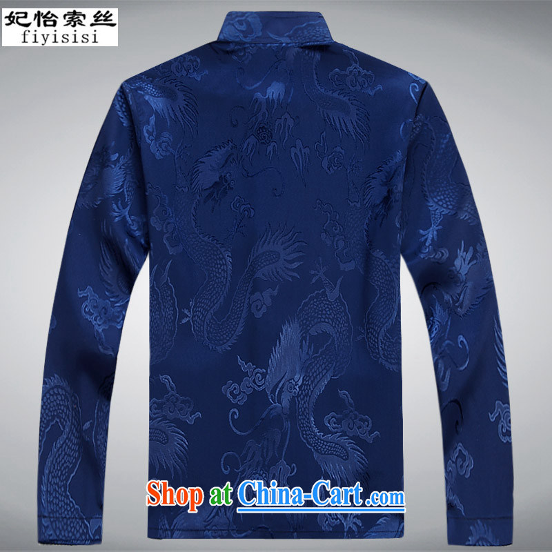 Princess Diana's Selina CHOW in men's long-sleeved Tang package installed, Spring and Autumn, for loose version China wind-SNAP-han-jacket and T-shirt, old Tang package blue package 190/XXXL, Princess SELINA CHOW (fiyisis), online shopping