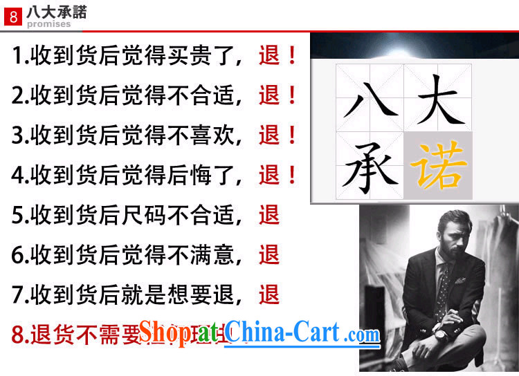 Princess Selina CHOW in men's long-sleeved Tang Mounted Kit, spring and autumn, for loose version China wind-tie Han-jacket and T-shirt, old Tang package Black Kit 190/XXXL pictures, price, brand platters! Elections are good character, the national distribution, so why buy now enjoy more preferential! Health