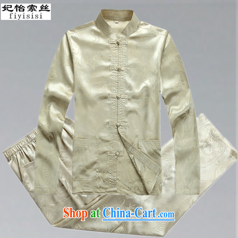 Princess Selina CHOW in men's long-sleeved Tang Mounted Kit, spring and autumn, for loose version China wind-tie Han-jacket and T-shirt, older Chinese kit M yellow package 190_XXXL