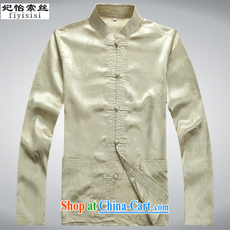 Princess Selina CHOW in men's long-sleeved Tang replacing kit spring, the collar loose version China wind-tie Han-jacket and T-shirt, older Chinese kit M yellow package 190/XXXL, Princess SELINA CHOW (fiyisis), and shopping on the Internet