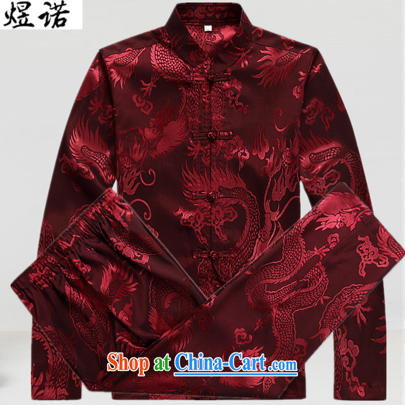 Become familiar with the long-sleeved Chinese men's spring and summer long-sleeved Chinese Generalissimo package my father Replace T-shirt National Silk Han-new father Chinese men's autumn old grandfather Red Kit L/175