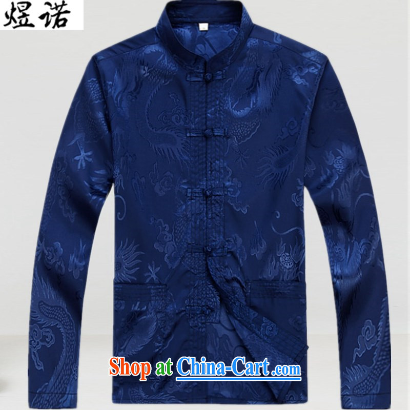 Become familiar with the men's long-sleeved T-shirt, older persons Chinese Tang With the Spring Summer Autumn Chinese men's long-sleeved T-shirt and long-sleeved pants Kit father loaded XL blue T-shirt S_165