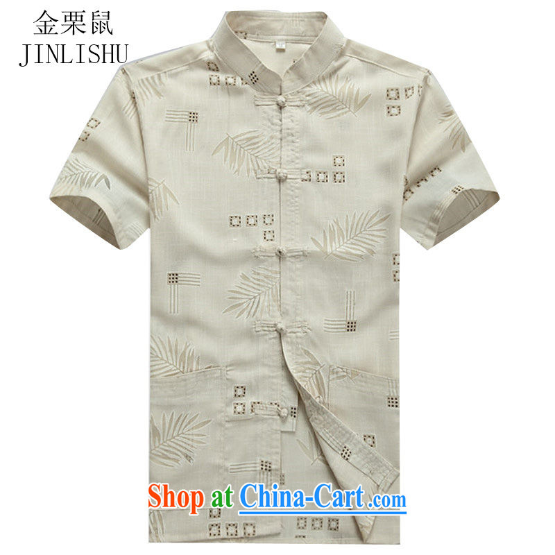 The chestnut mouse new summer male, Chinese cotton shirt the commission China wind shirt short-sleeved, collared T-shirt beige XXXL_190