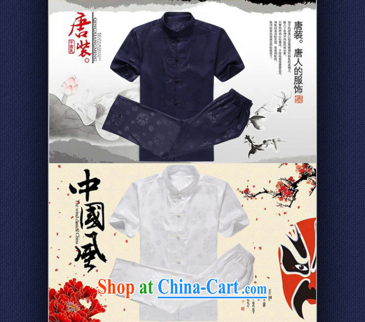 Mr . baidis men Tang package with short-sleeve older people in his father and grandfather with Kung Fu summer DK 108 Classic Blue 175/L pictures, price, brand platters! Elections are good character, the national distribution, so why buy now enjoy more preferential! Health