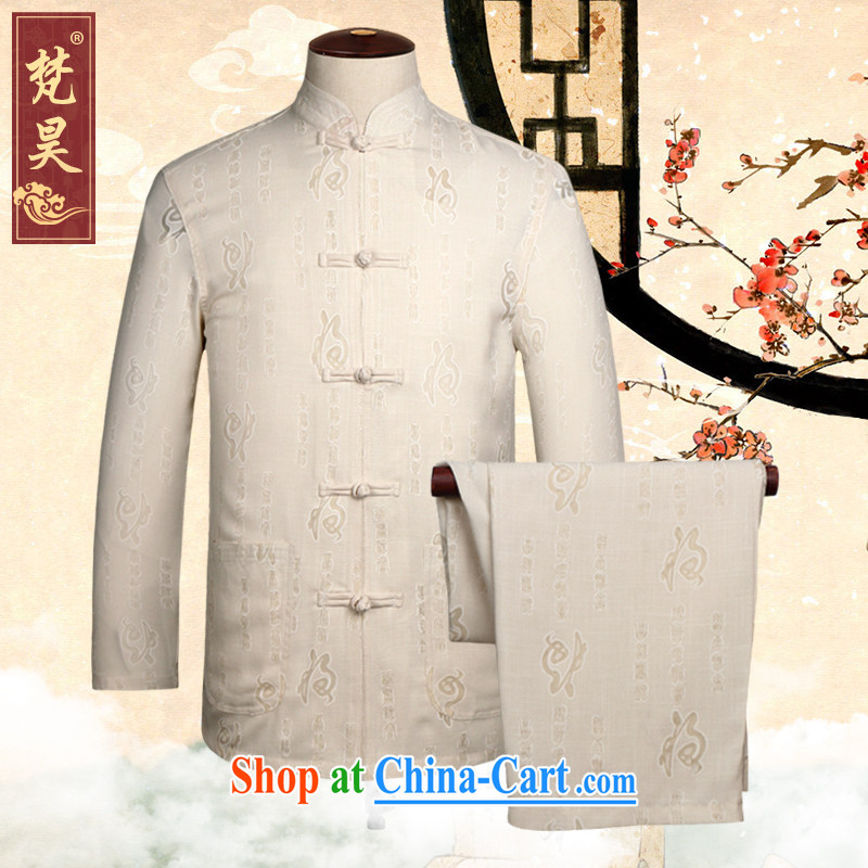 Van Gogh's annual linen Chinese men and long-sleeved packaged in the old snap shirt cotton the Commission, served with Father Kung Fu shirt TCM 505 yellow 4 XL