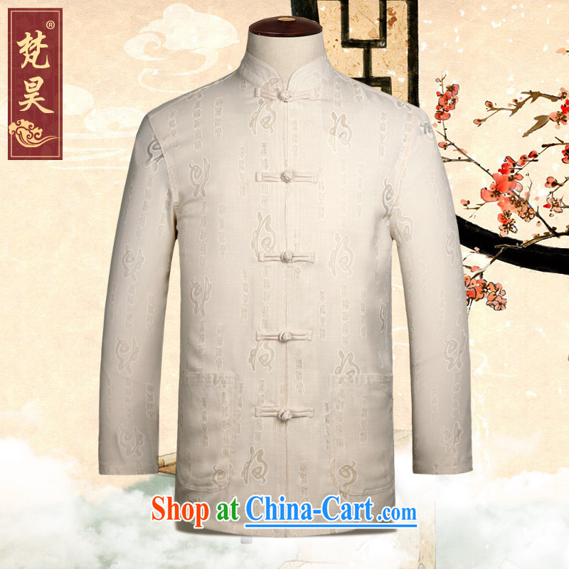 Van Gogh's annual new linen Chinese men's long-sleeved Chinese-tie Han-basket in the older cynosure serving spring CM 505 yellow 4 XL