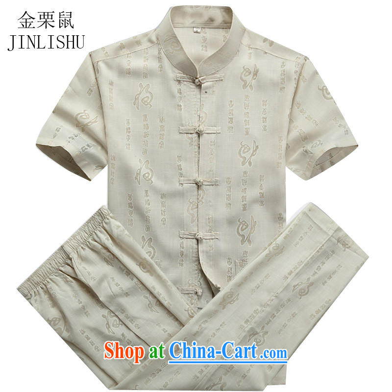 The chestnut mouse male-tang replacing kit men's summer thin China wind-buckle old men short-sleeved Chinese Kit Dad loaded beige Kit XXXL_190