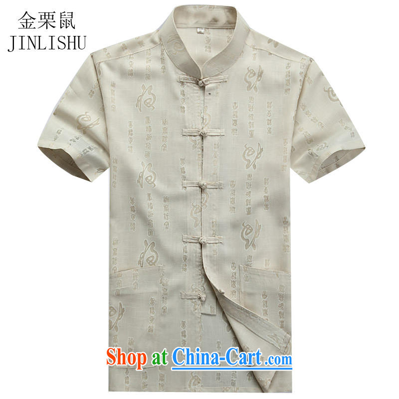 The chestnut mouse male-tang replacing kit men's summer thin China wind-buckle older men's short-sleeved Chinese Kit Dad loaded beige Kit XXXL/190, the chestnut mouse (JINLISHU), online shopping
