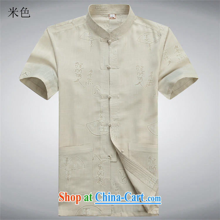 The chestnut mouse male Chinese cotton mA short-sleeved traditional cultural clothing China wind men Chinese men and a short-sleeved Chinese ethnic clothing beige XXXL/180 pictures, price, brand platters! Elections are good character, the national distribution, so why buy now enjoy more preferential! Health