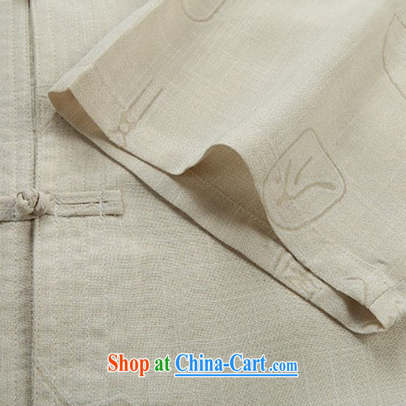 The chestnut mouse male Chinese cotton mA short-sleeved traditional cultural clothing China wind men Chinese men's short-sleeved Chinese Dress beige XXXL/180, the chestnut mouse (JINLISHU), online shopping
