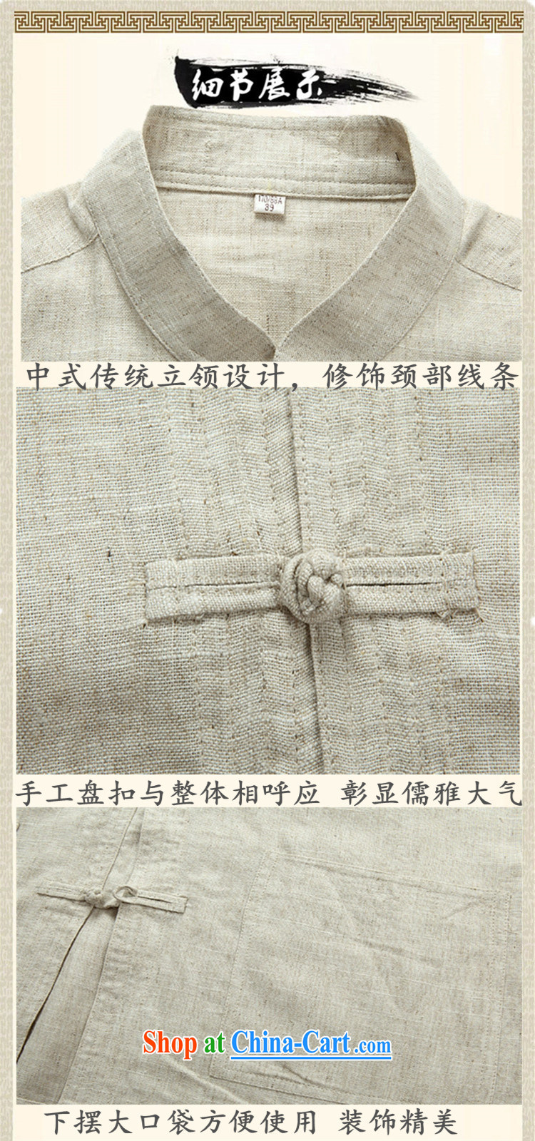 Become familiar with the men's linen Chinese Kit spring long-sleeved jacket coat, older men's cotton Ma Kit Chinese linen smock shirt, jacket for my father with cornhusk yellow package XXL/185 pictures, price, brand platters! Elections are good character, the national distribution, so why buy now enjoy more preferential! Health