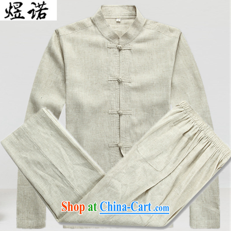 Become familiar with the men's linen Chinese Kit spring long-sleeved jacket coat, older men's cotton Ma Kit Chinese linen smock shirt, jacket for my father with cornhusk yellow package XXL/185