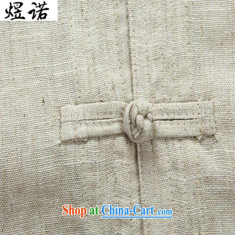 Become familiar with the men's linen Chinese Kit spring long-sleeved jacket coat, older men's cotton Ma Kit Chinese linen smock shirt, jacket for my father with cornhusk yellow package XXL/185, become familiar with the Nokia, and shopping on the Internet