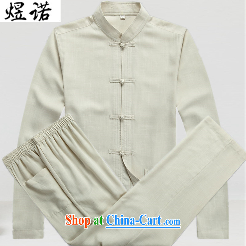 Become familiar with the Chinese Spring and Autumn new middle-aged and older national costumes Chinese linen clothing, long-sleeved Kit Replace older persons in Chinese men's linen Grandpa loaded jogging clothes Cornhusk yellow package M/170